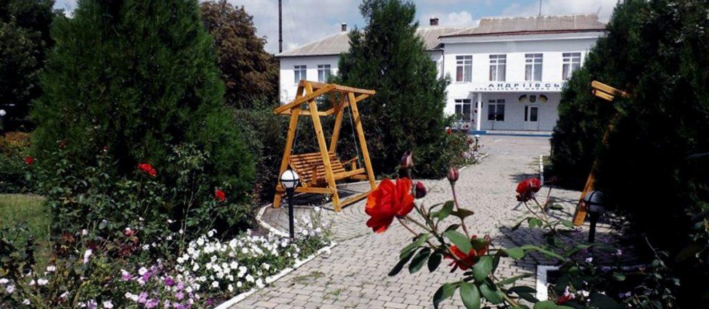 Андріївський ліцей Полтавської обласної ради