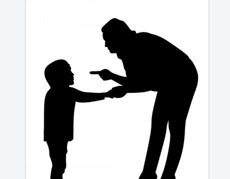 Абетка виховання. Поради батькам